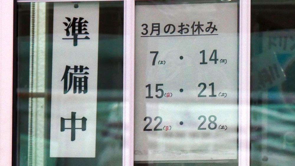 9秒カレー成田三里塚店、3月の定休日が貼り出されていました!