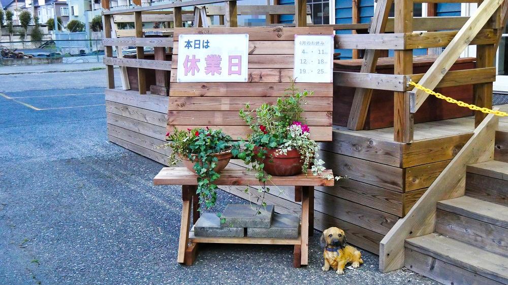 9秒カレー成田三里塚店、4月の営業カレンダー