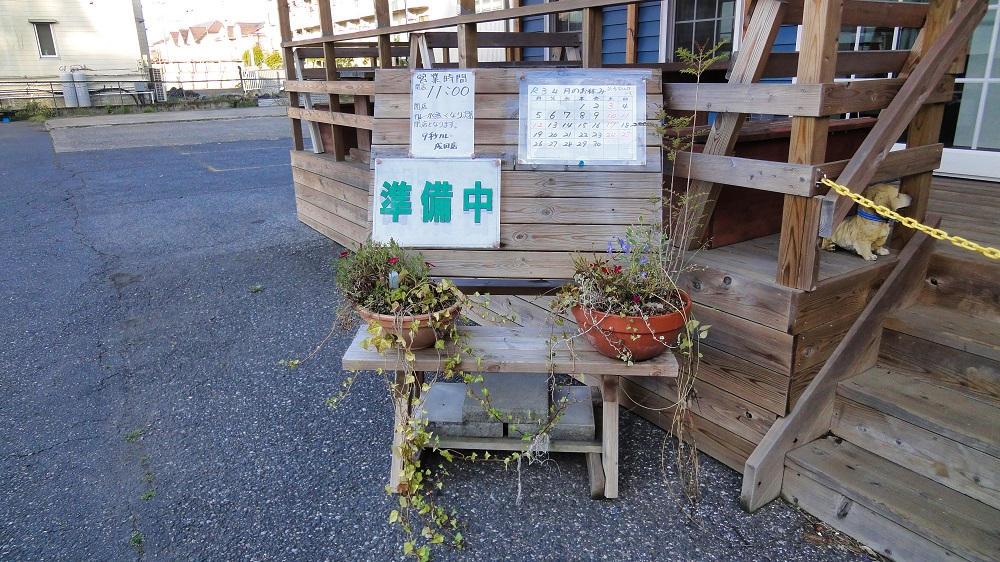 9秒カレー成田三里塚店、4月の休業日