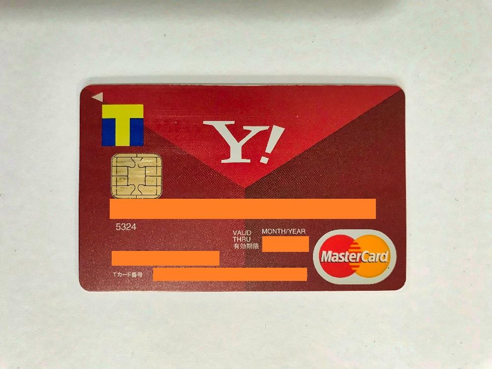 TカードとYahooカード連携版