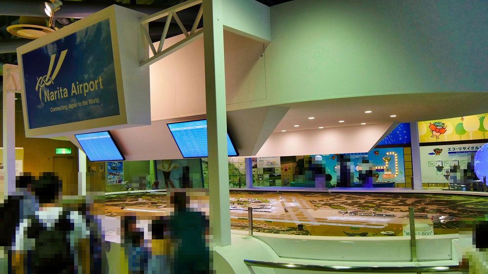 航空科学博物館2F東棟、成田空港の巨大ジオラマ