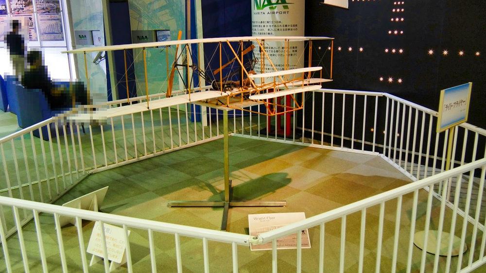 航空科学博物館のライト・フライヤー号模型