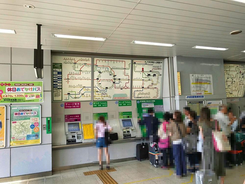 JR成田駅の指定席券売機