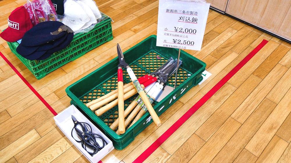 成田市リサイクルプラザの「フリ-マーケットと再生品即売会」新品販売