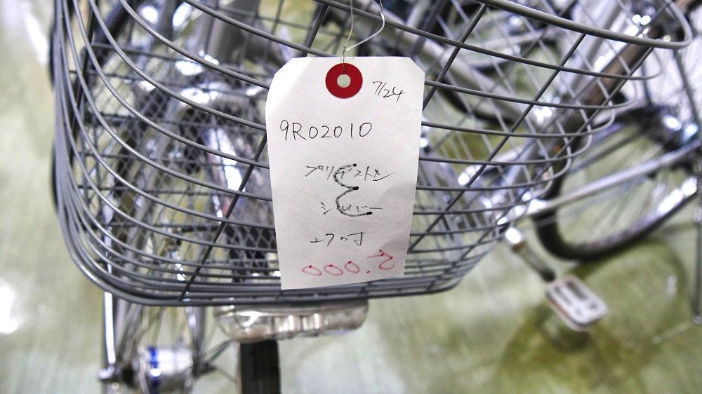 成田市リサイクルプラザの「フリ-マーケットと再生品即売会」自転車のタグ