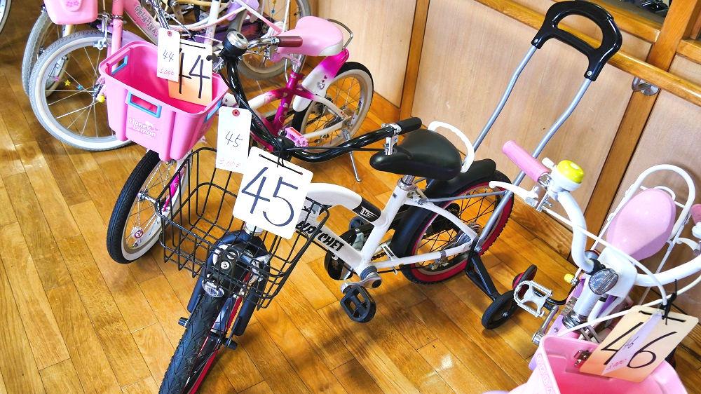 成田市リサイクルプラザの「フリ-マーケットと再生品即売会」子供用自転車