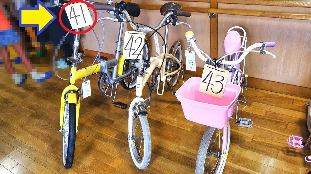 成田市リサイクルプラザの「フリ-マーケットと再生品即売会」これに決定!