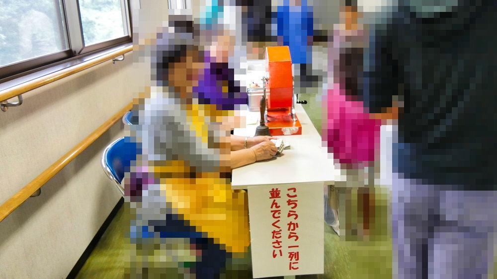 成田市リサイクルプラザの「フリ-マーケットと再生品即売会」整理券配布