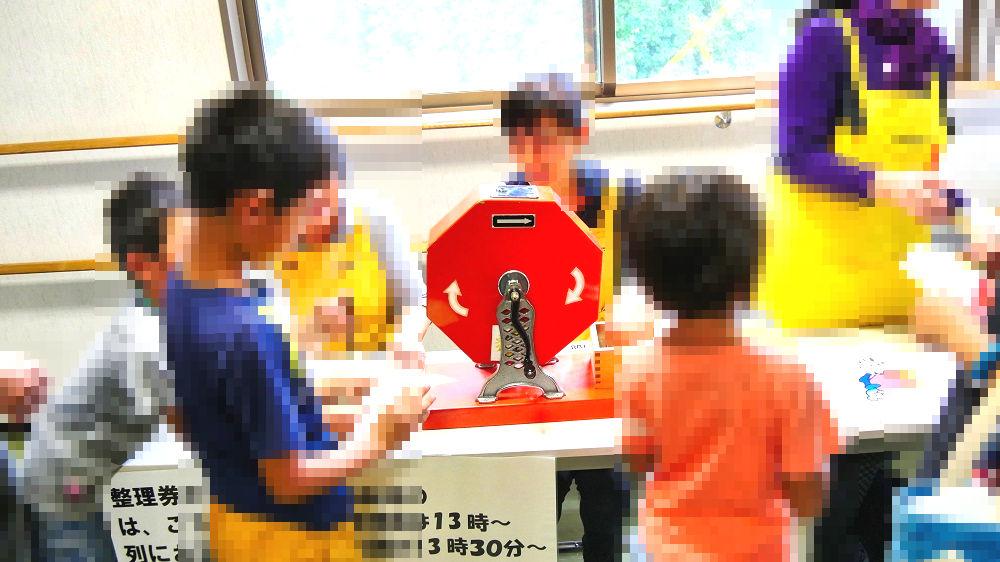 成田市リサイクルプラザの「フリ-マーケットと再生品即売会」当選者