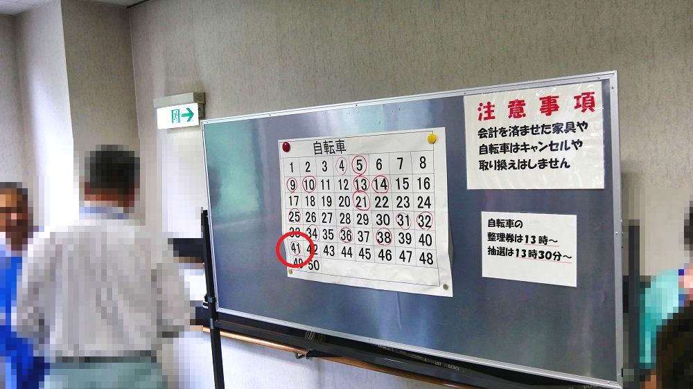 成田市リサイクルプラザの「フリ-マーケットと再生品即売会」売り切れ