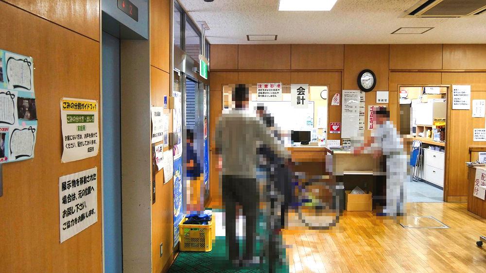 成田市リサイクルプラザの出入口