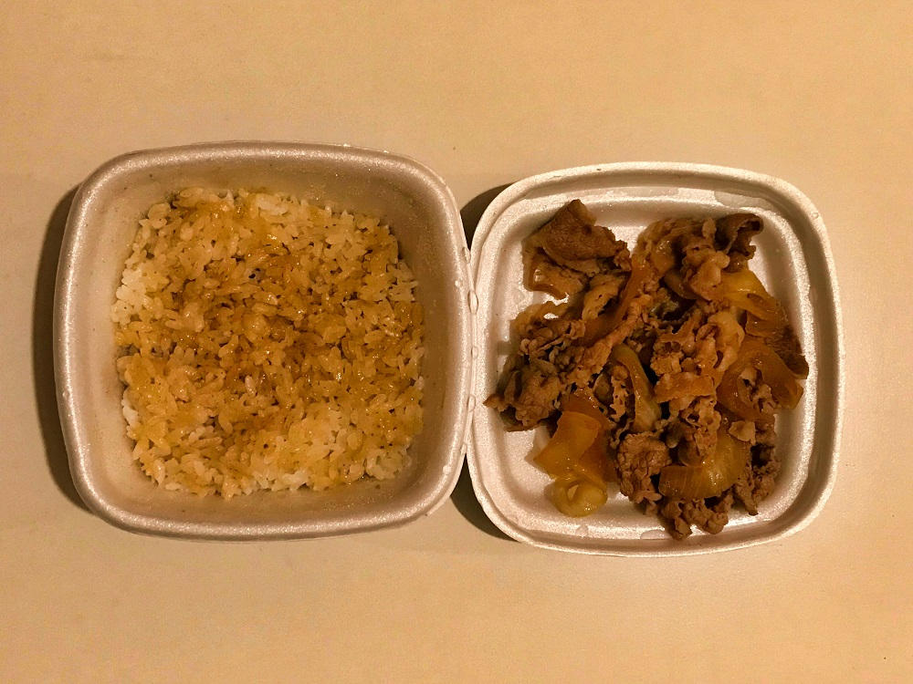 吉野家の牛丼のご飯とお肉を分離
