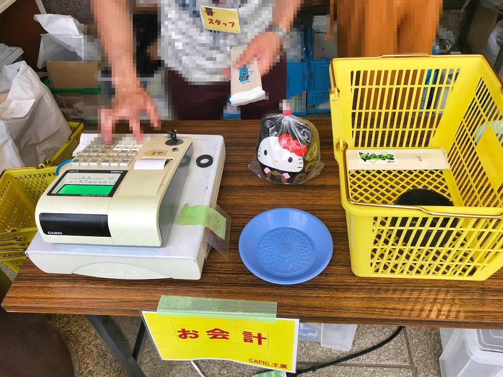 成田矯正展のレジ