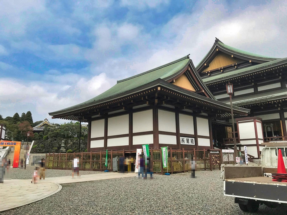 成田山新勝寺、西翼殿