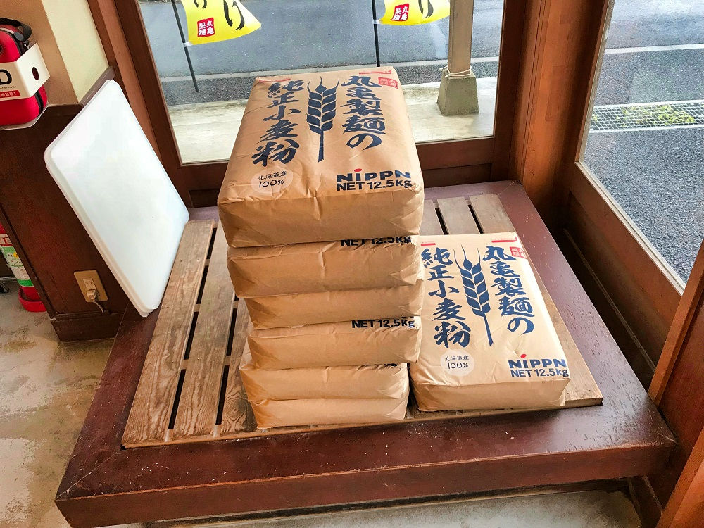 丸亀製麺で使用している小麦粉