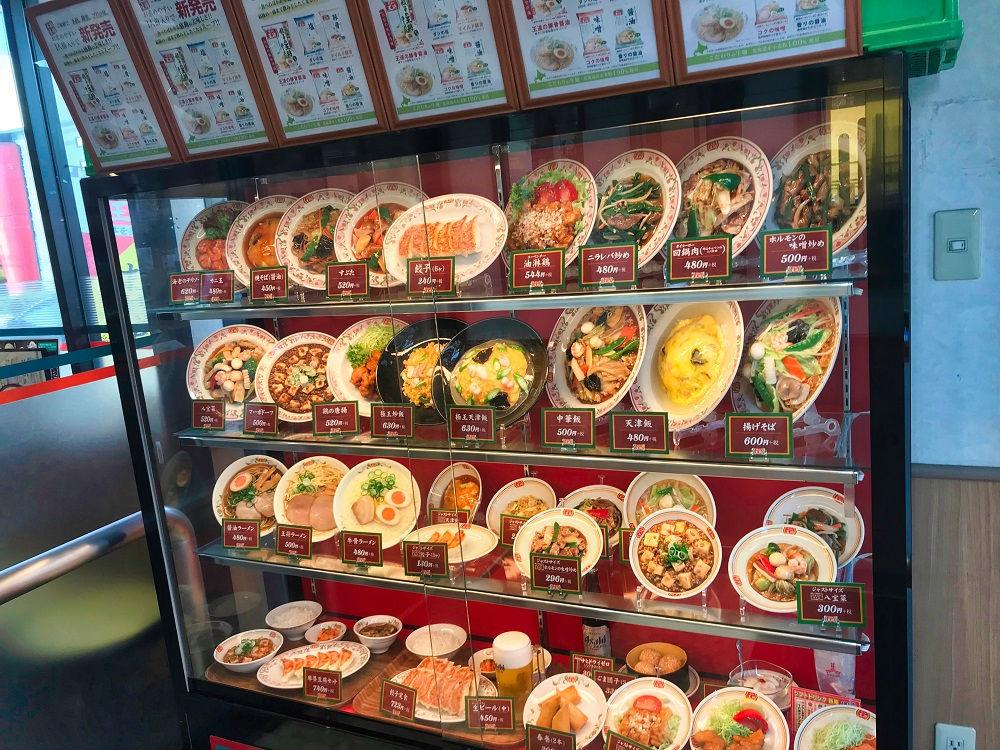『餃子の王将』富里店のメニュー