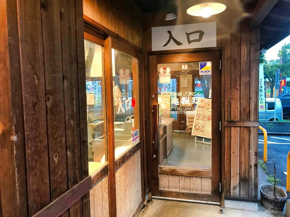 丸亀製麺の入口