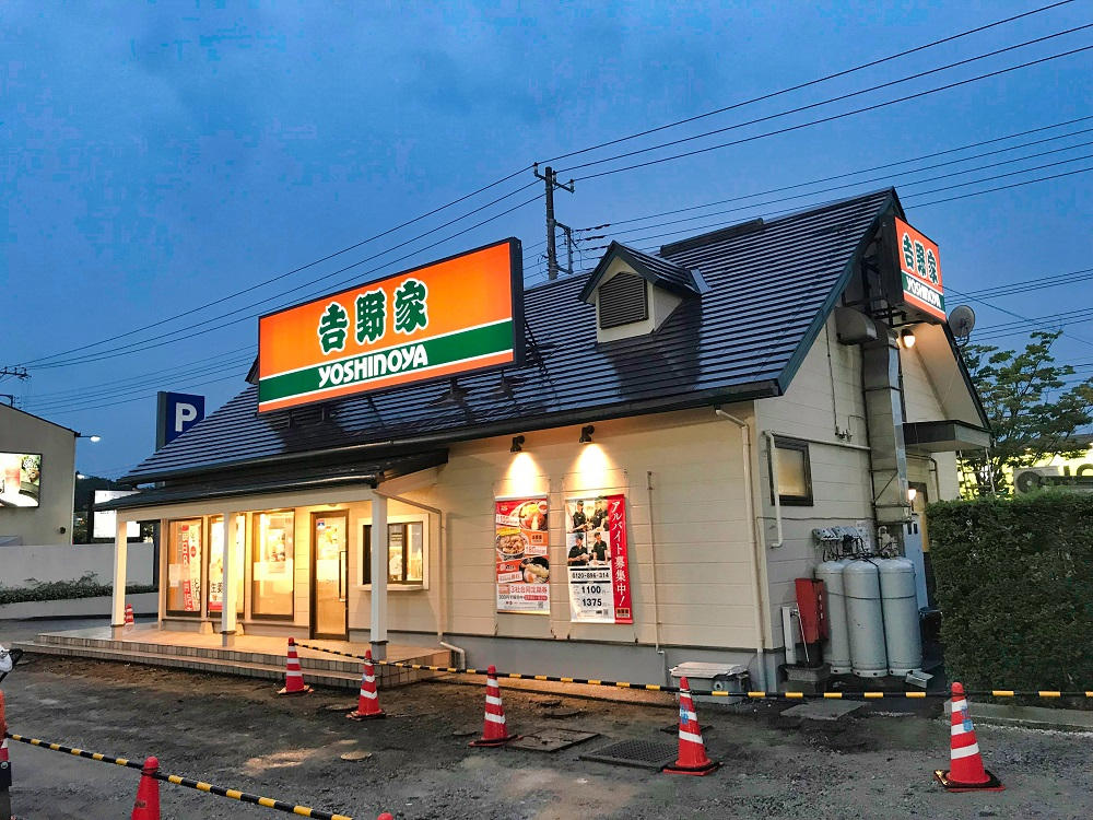 吉野家成田パビリオン店