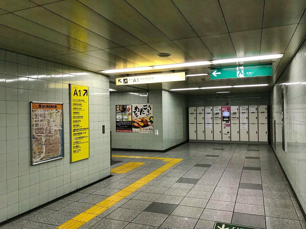 都営大江戸線、築地市場駅のA1出口