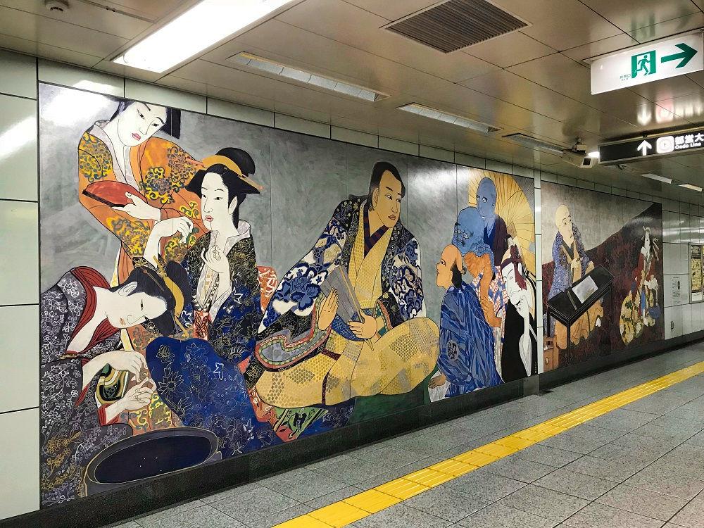 都営大江戸線の壁画