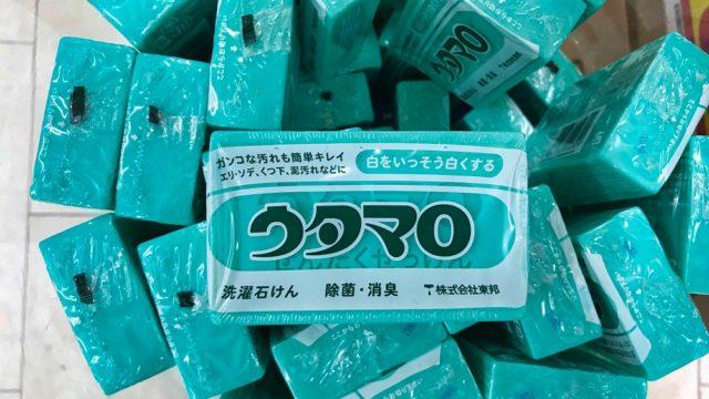 ウタマロ石鹸がたくさん