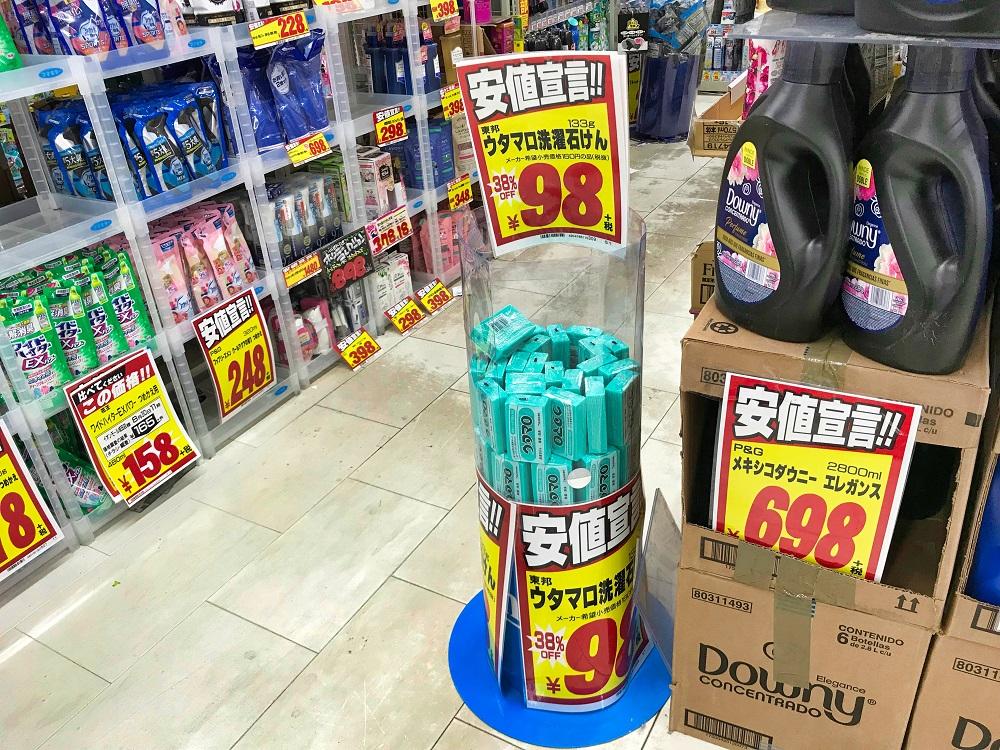 MEGAドンキ成田店内のウタマロ石鹸の売り場