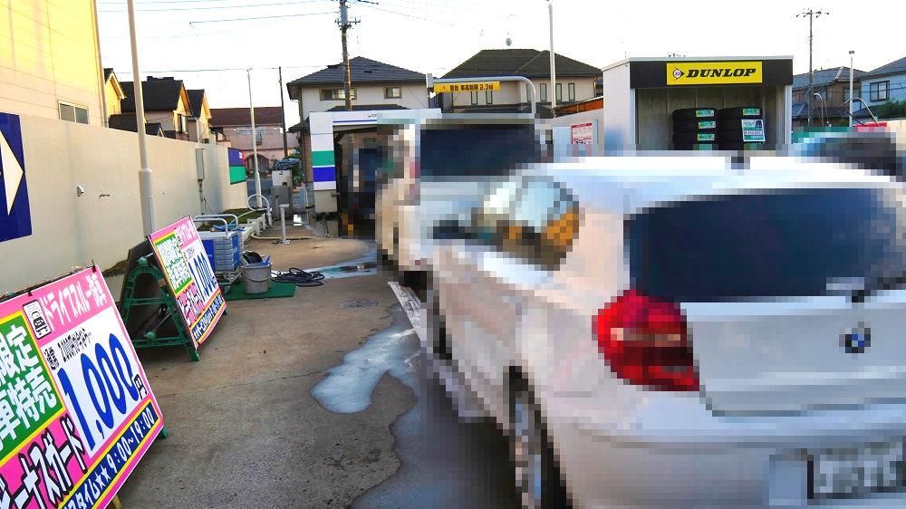 コスモ石油で車の行列