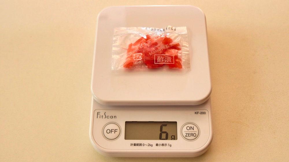 松屋の紅生姜テイクアウト