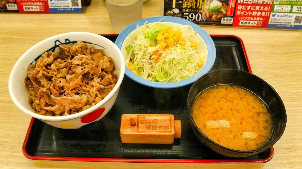 松屋「成田店」のプレミアム牛めし(並)と野菜サラダ