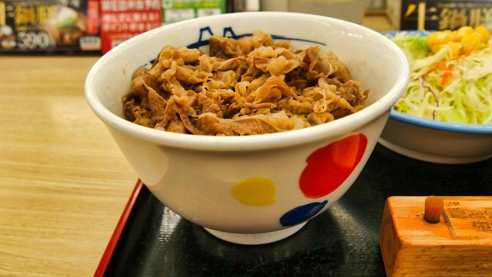 松屋の牛丼