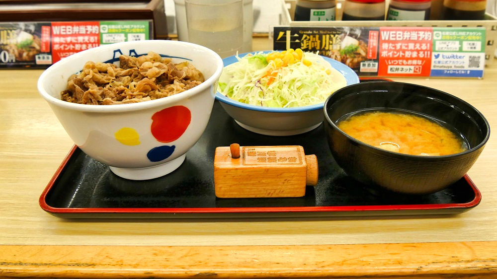 松屋成田店の料理