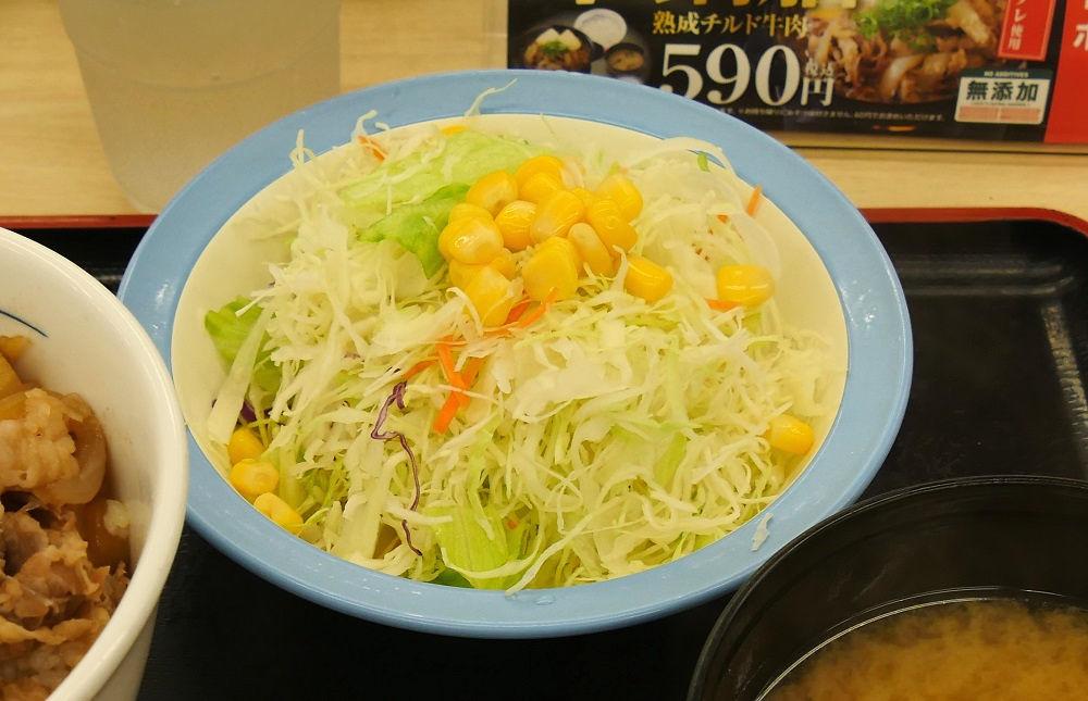松屋の生野菜