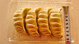 南京亭のジャンボ餃子