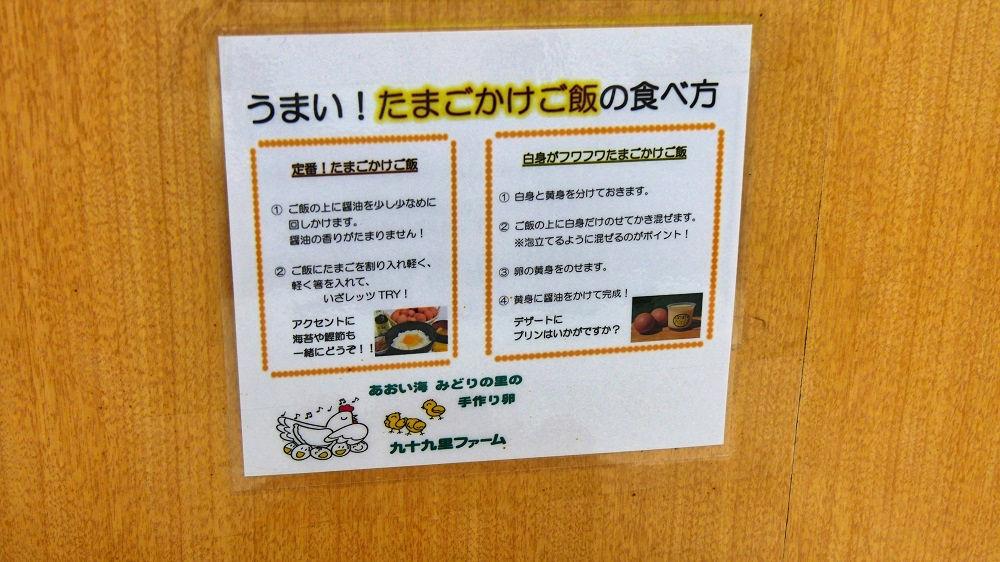 『たまご屋さんコッコ』のお食事スペース