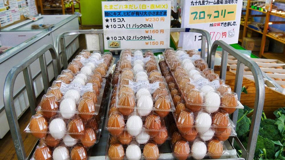 『たまご屋さんコッコ』の卵