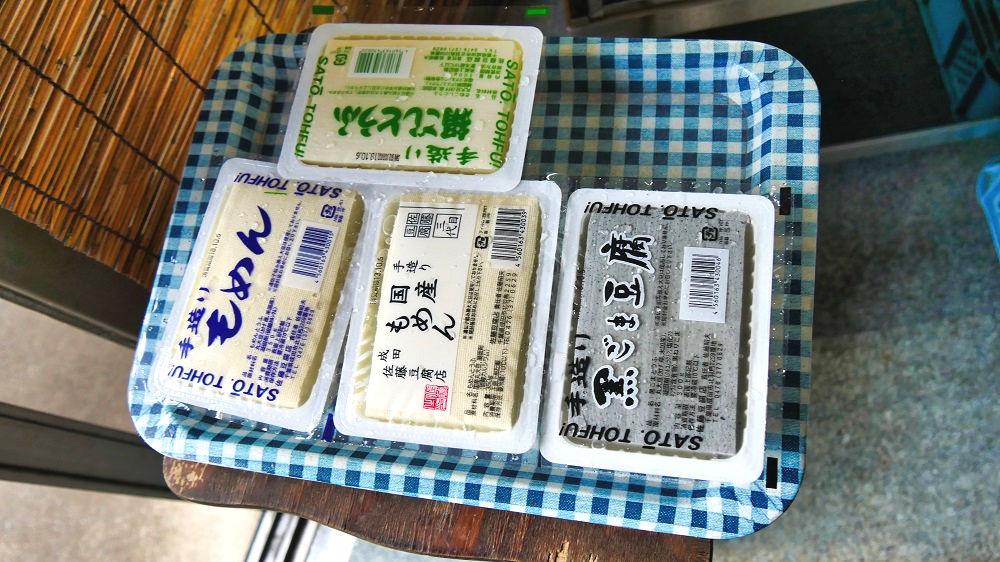 佐藤豆腐店のお買い物