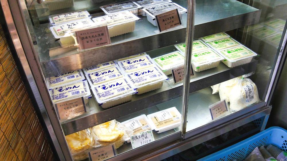 佐藤豆腐店の豆腐