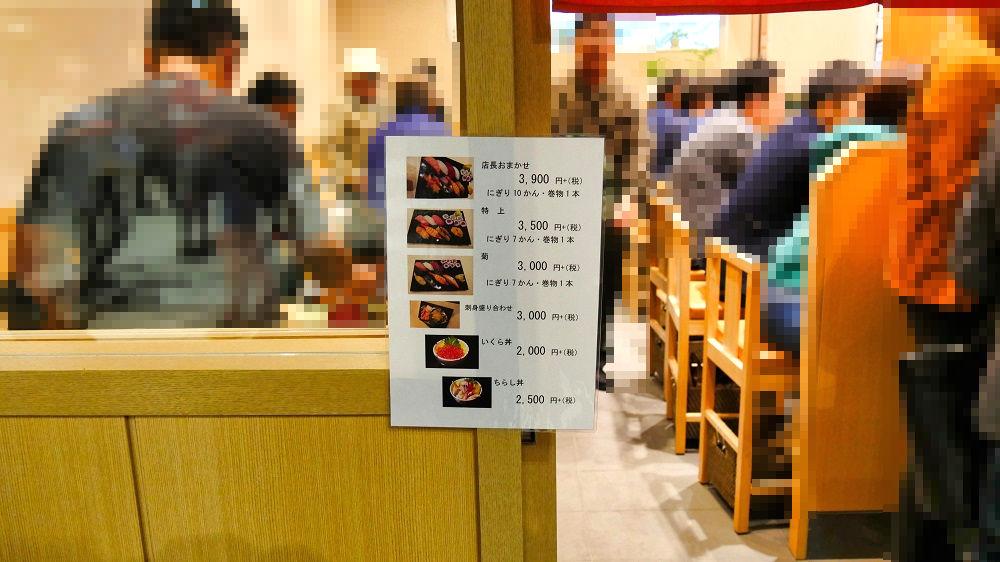 豊洲市場水産仲卸売場棟「飲食店舗」