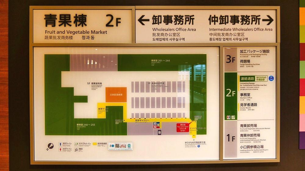豊洲市場青果棟の見取り図