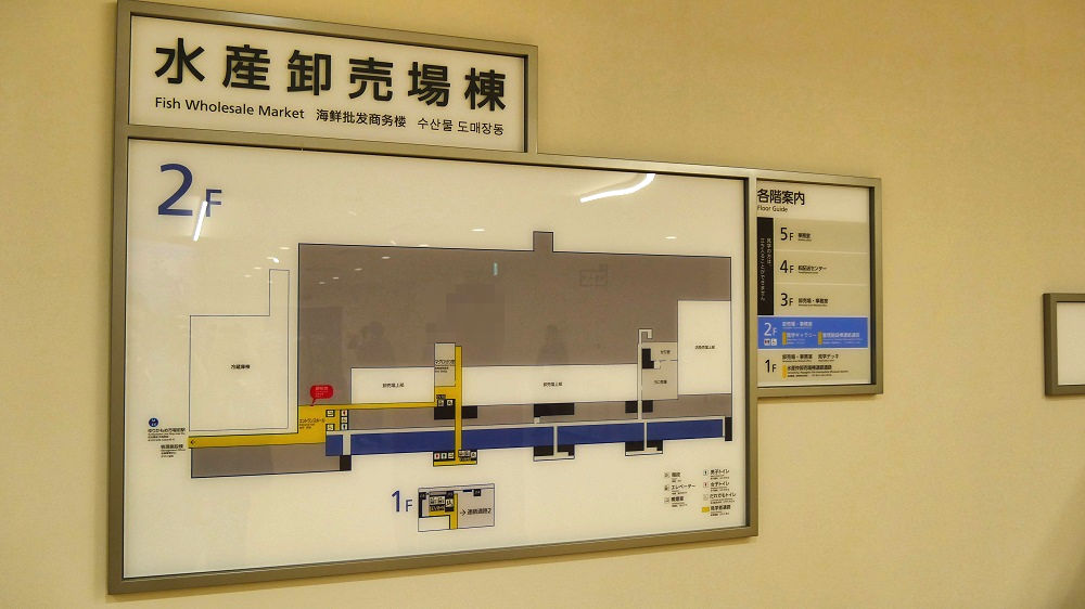 豊洲市場水産卸売場棟フロアマップ