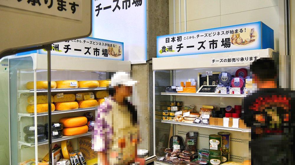 豊洲市場水産仲卸売場棟内の関連物品販売店舗
