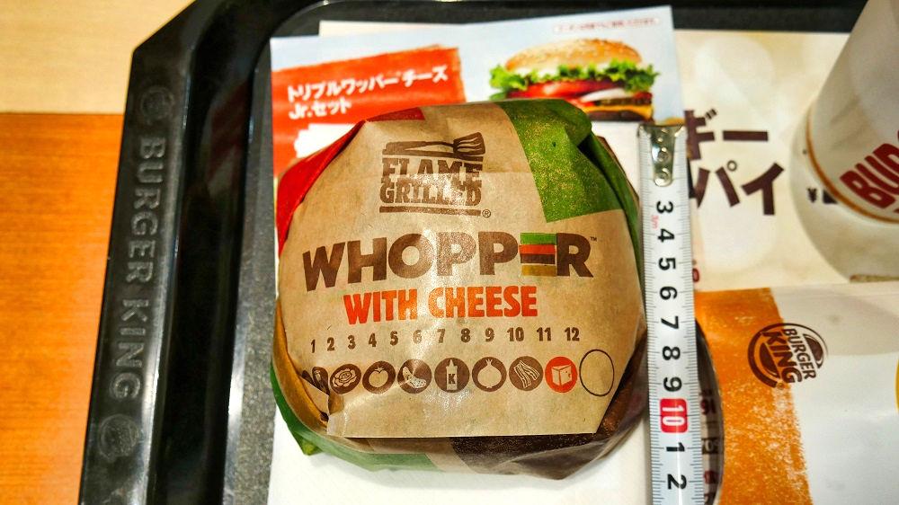バーガーキング「ワッパーチーズ」