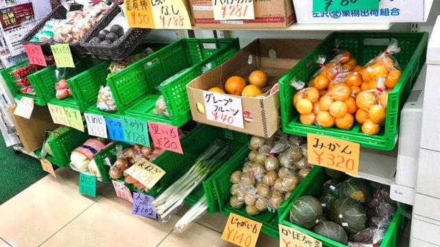 コンビニの野菜販売