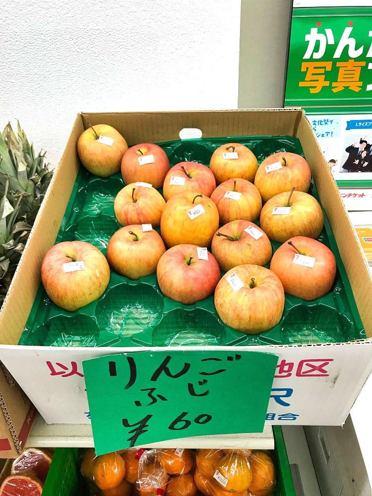 セブンイレブン三里塚店のリンゴ