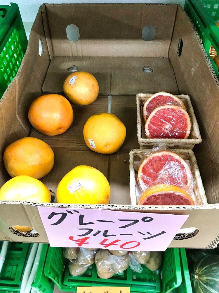 セブンイレブン三里塚店のグレープフルーツ