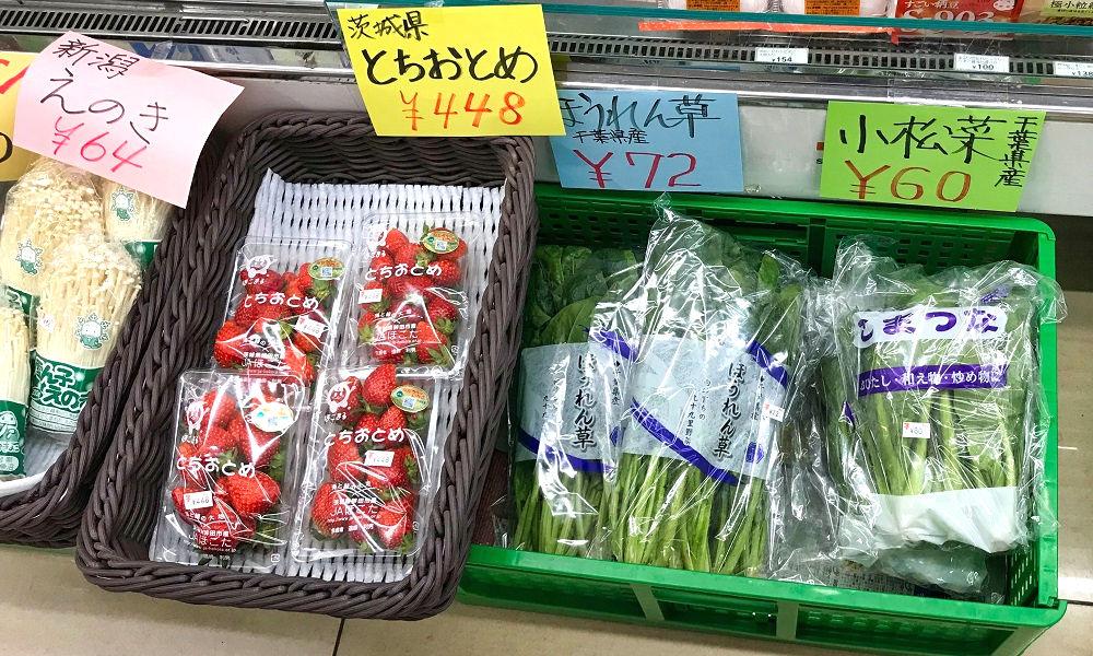 セブンイレブン「三里塚店」の野菜販売