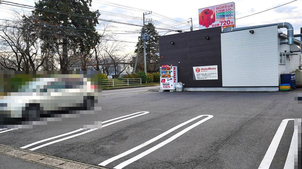 ほっともっと(hottomotto)成田三里塚店の駐車場