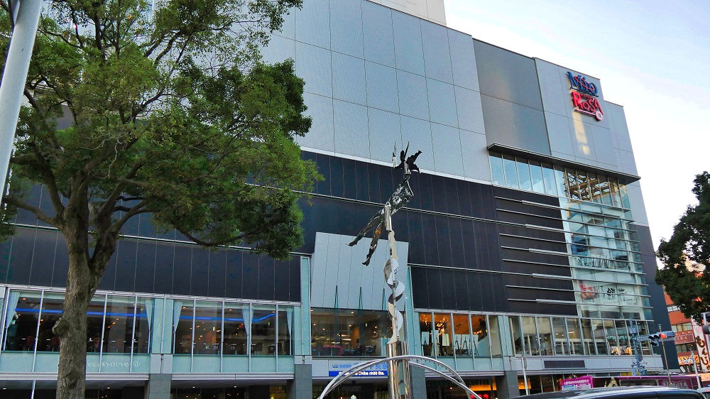 千葉中央駅の駅ビル