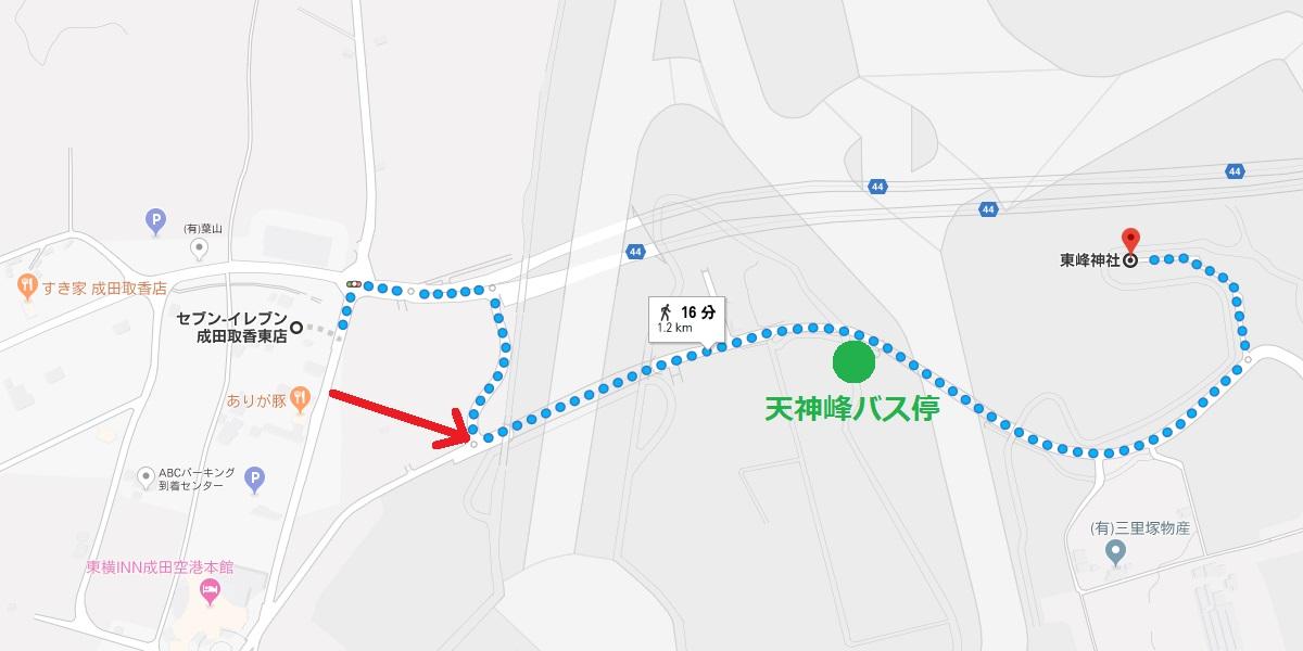 東峰神社への行き方