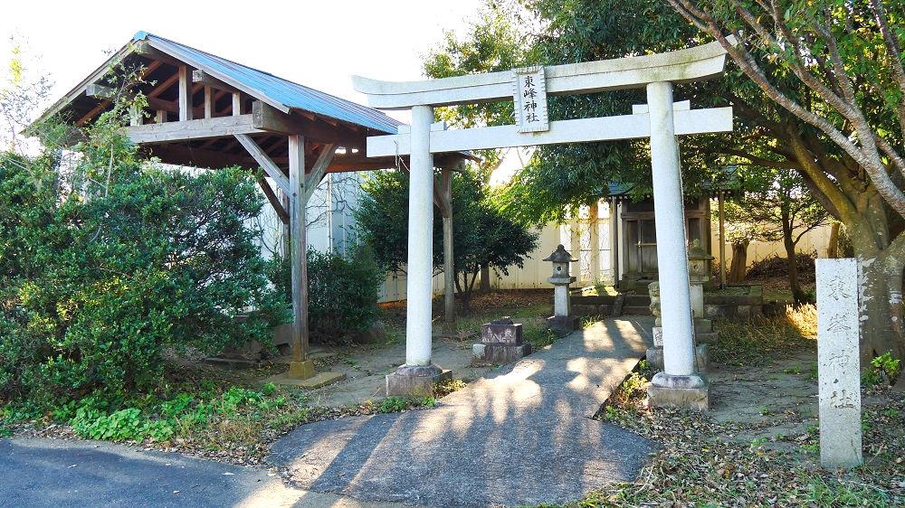 東峰神社の全景